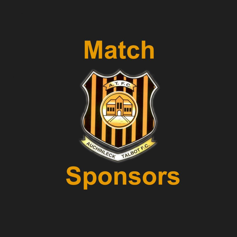 Sponsors Man of the Match Awards